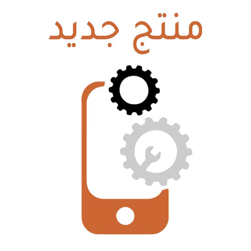 مسكة جوال و محفظة بطاقات من الجلد و السيليكون لون ازرق من مور بلس
